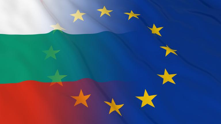Българско знаме слято с Европейския флаг
